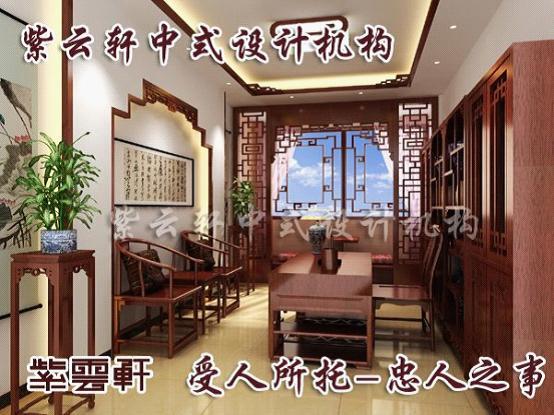 桥边杨柳舞中式书房装修