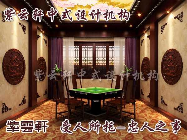 中式会所休闲室效果图
