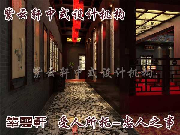 中式会所长廊效果图