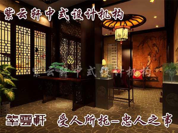中式会所书房效果图