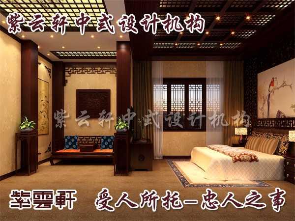 中式会所卧室效果图