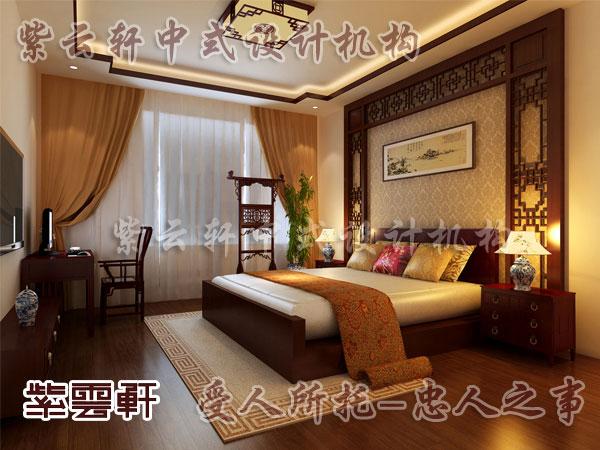 中式古典设计卧室效果图