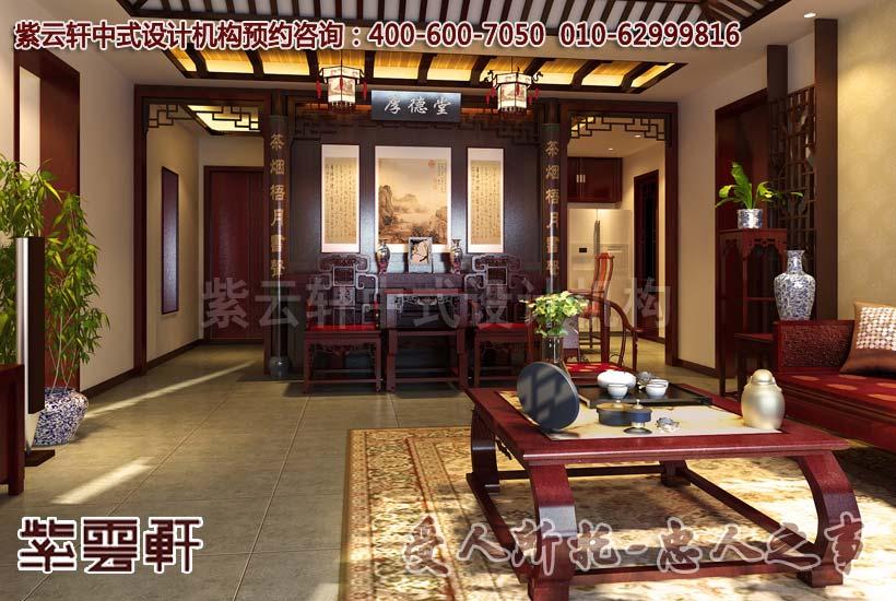 中式别墅中堂效果图图片