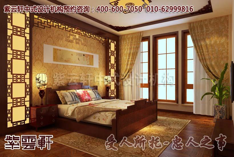中式女儿房效果图