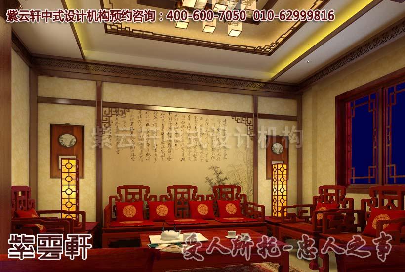 中式休闲室效果图