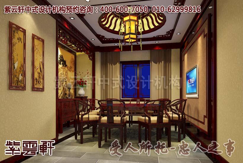 中式餐厅包间效果图