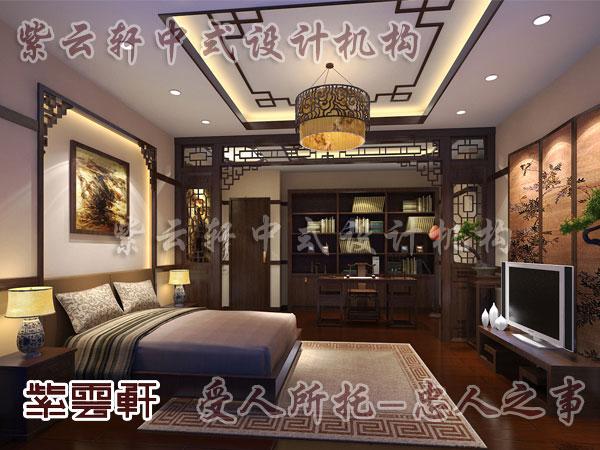 米黄墙面装修效果图; 中式家居;