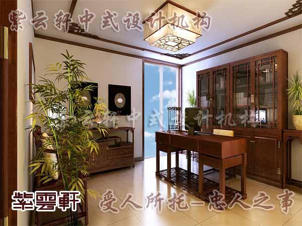 中式装修设计——映衬书房雍容气质