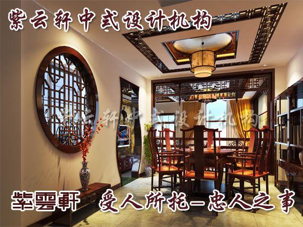 古代装修风格饭店