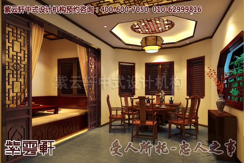 中式茶室效果图