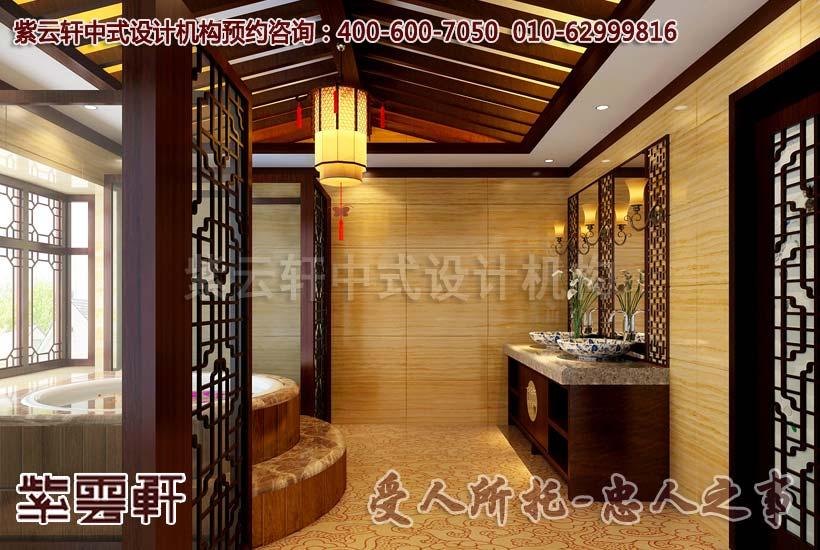 中式卫生间效果图