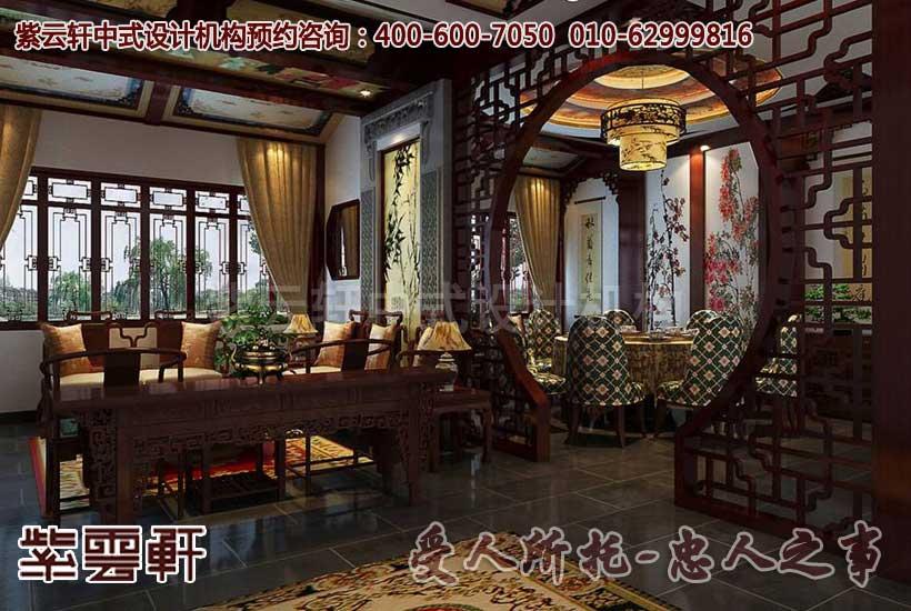 中式会馆效果图