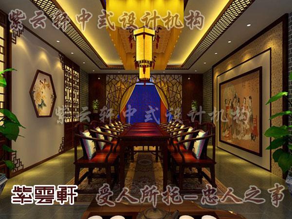 中式风格装修灯具为生活展现餐厅之美
