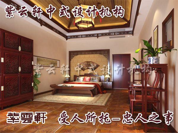 中式风格老人房装修亲切传达出怀旧味道