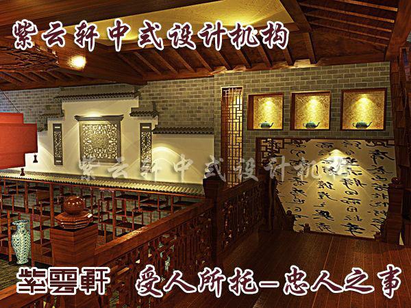 中式茶馆效果图图片