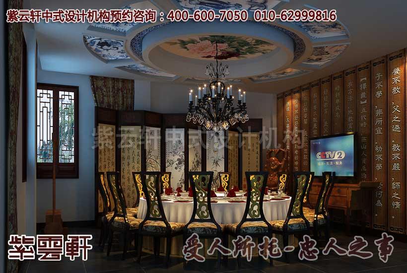 中式古典餐厅效果图