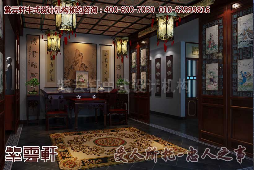 中式酒店设计装修