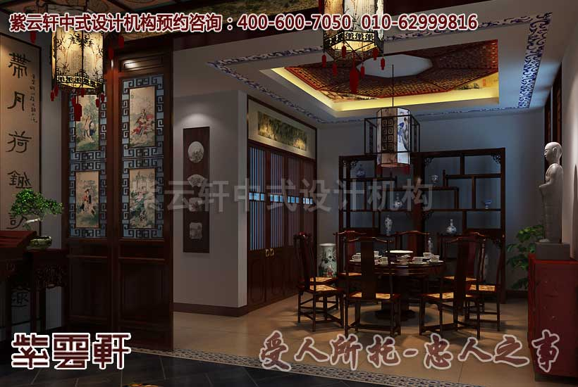 中式酒店装修设计效果图