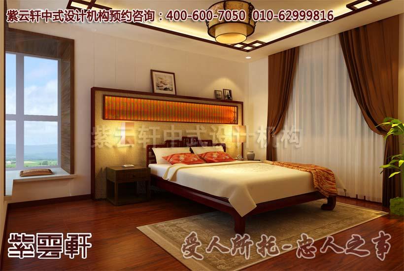 背景墙 房间 家居 起居室 设计 卧室 卧室装修 现代 装修 820_550