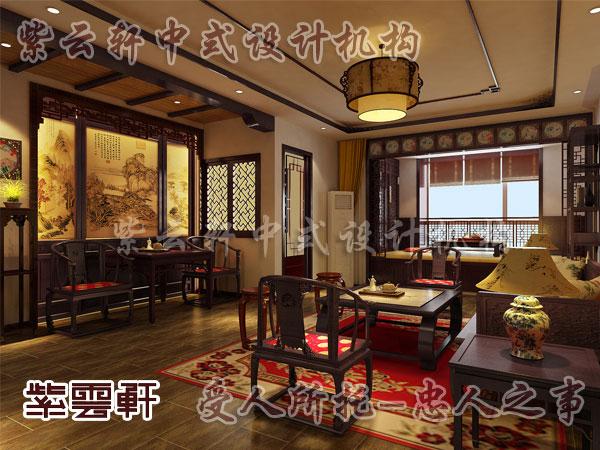 中式风格装修让人们徜徉在甜蜜的海洋里