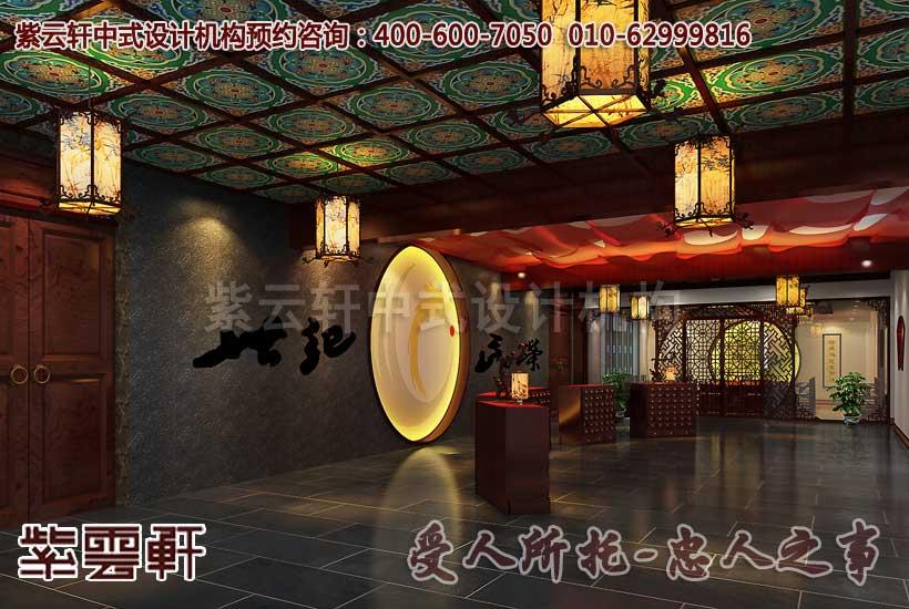 紫云轩办公室古典中式装修风格_中式设计_效果图