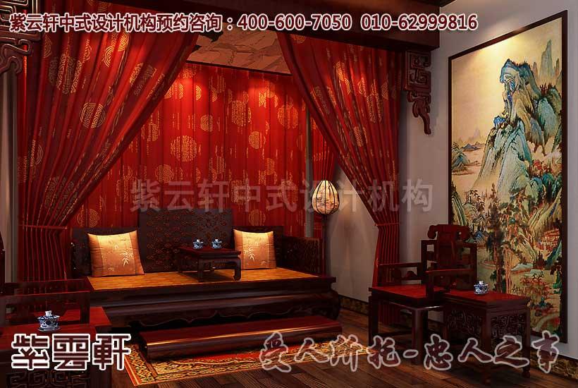 中式会客厅效果图