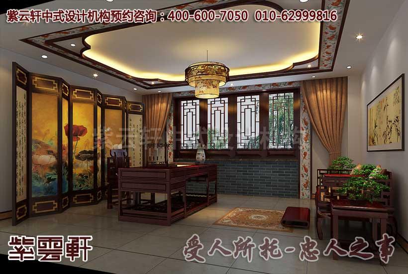 中式办公室效果图