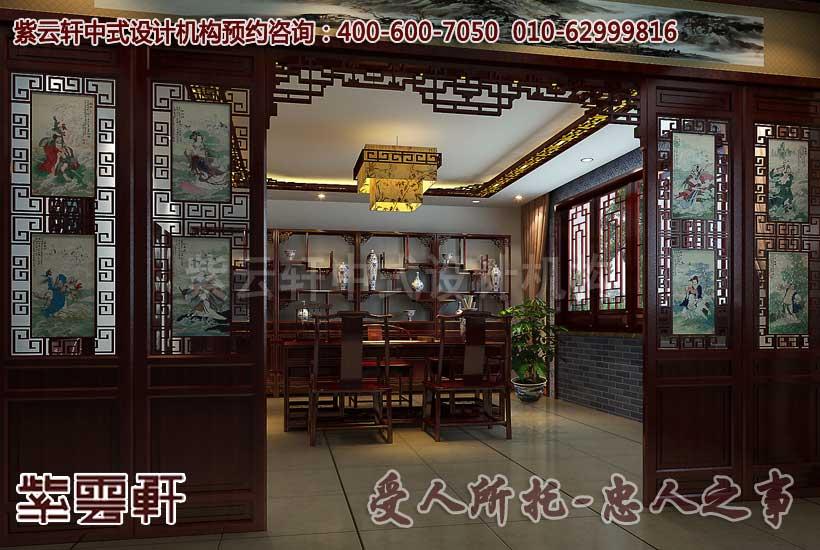 中式书房效果图