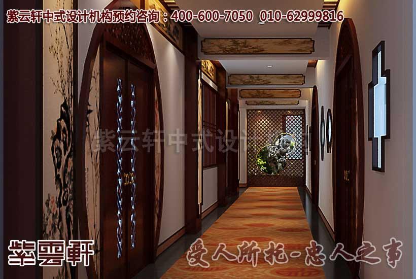 中式走廊效果图
