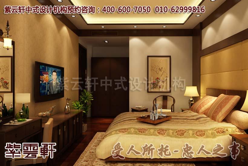 中式古典别墅装修效果图