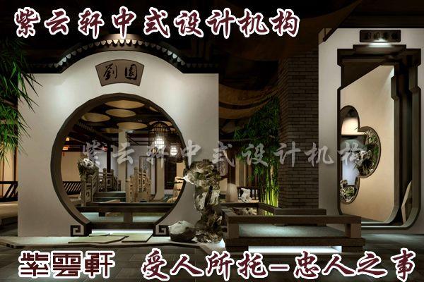 中式茶楼设计装修 静心体验茶文化