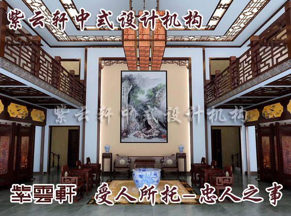 新中式古典装修是典雅书卷气的中国传统装修高清图片