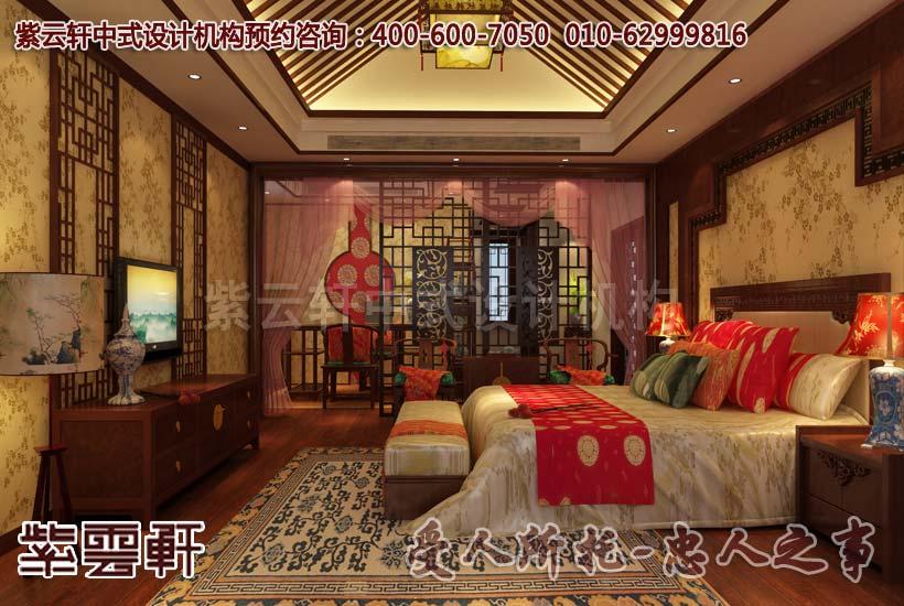 古典中式别墅卧室设计装修效果图