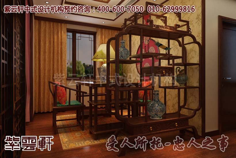 卧室多用暖色调,看起来华丽却不是张扬的,温馨浪漫的情调很利于睡眠。淡金色木质地板映衬着屋内的光景,大气典雅。古典中式别墅装修对于卧室的设计很少小细节的装饰品,多了反而会觉得繁琐,休憩需要的是一个简单而又清幽的地方。用木框架作为隔断,卧室的另一侧是用阳台改装的小小书房。造型个性美观的博古架,简单的书桌,正对着采光很好的窗户,在睡前看书,或者醒后写字,此处的设计十分简单而又别致。