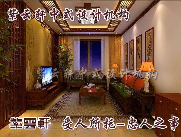 现代中式风格是对生活的理解和熟知