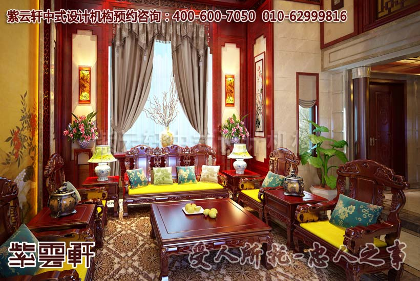 古典别墅客厅中式装修设计上也是极尽中国元素,用黄色和红色等经典的中国色,有着传统的意义和代表性。色调让空间看起来金碧辉煌,用 画屏作为一个景致,国画上的仙鹤有着长寿的美好寓意。明清式的古典家具,庄重而华美。窗帘的蕾丝边带有欧式风情,这也是中西方古典文化的一个结合体。