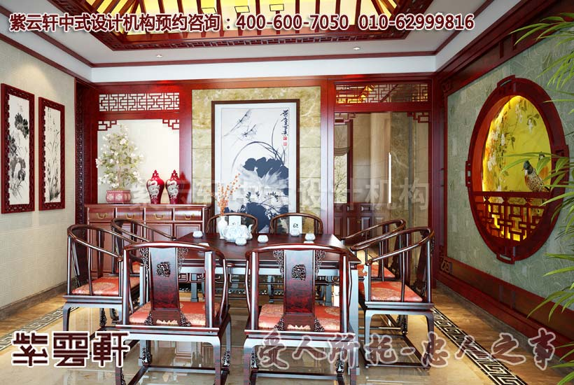 古典中式别墅茶室设计装修效果图