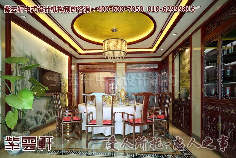 古典中式别墅餐厅设计装修效果图