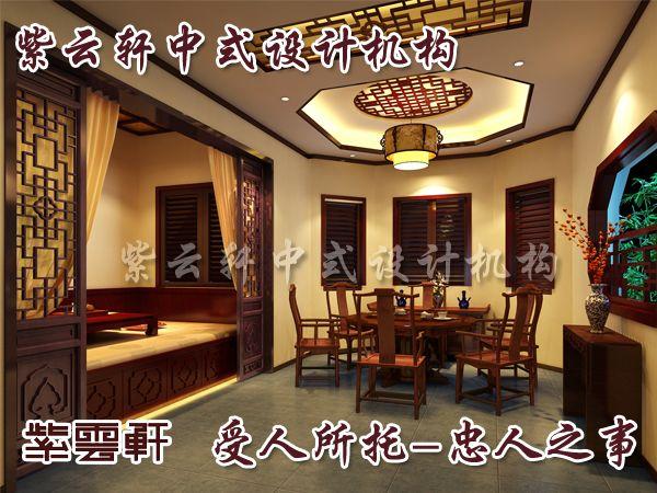 新中式茶室装修效果图