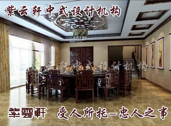 中式餐厅装修效果图
