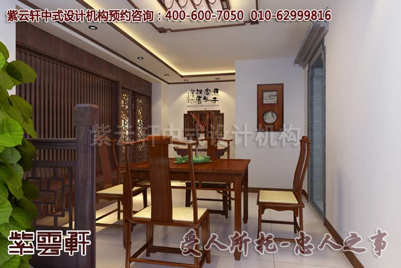 新中式风格别墅茶室设计装修效果图