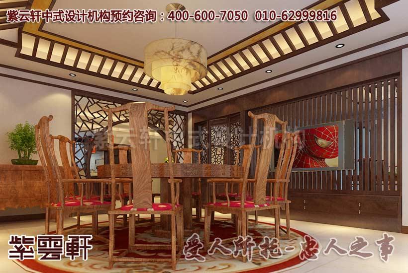 新中式风格别墅餐厅设计装修效果图