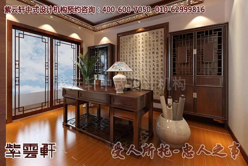 新中式风格别墅书房设计装修效果图