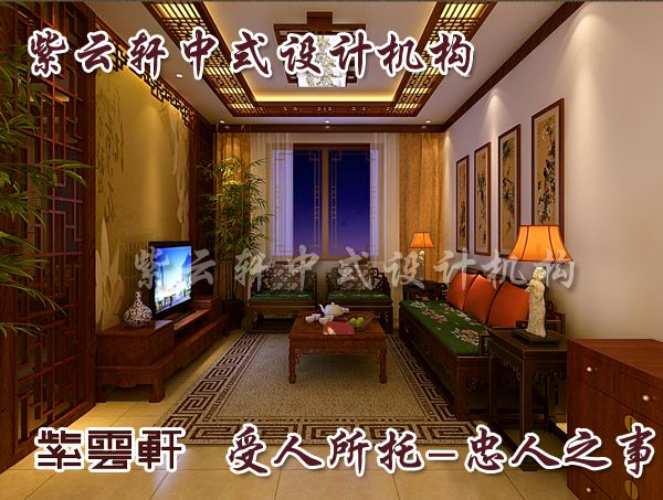古典中式装修设计红木檀香家具品位高雅