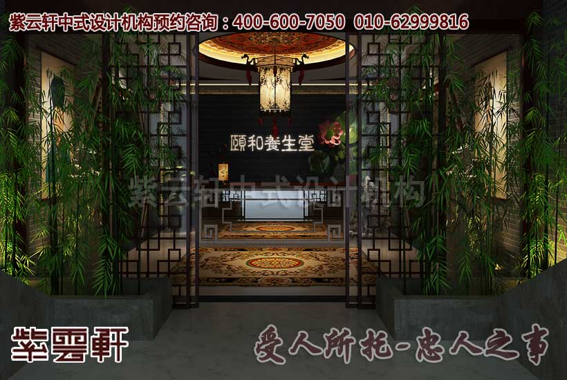 中式休闲会所中医会馆门厅设计装修效果图