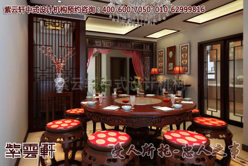 中式复式餐厅设计装修效果图