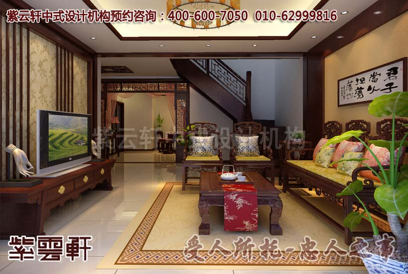中式复式客厅设计装修效果图