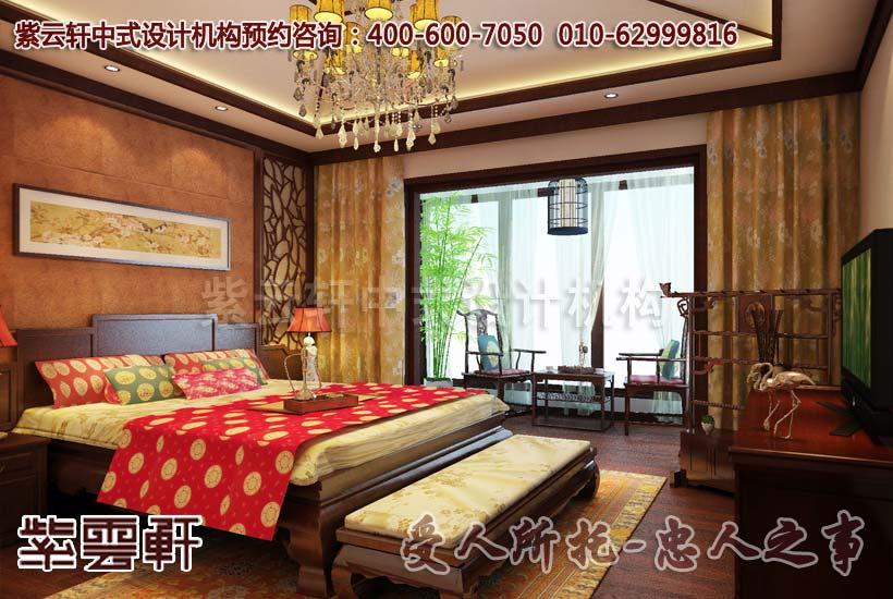 中式复式卧室设计装修效果图