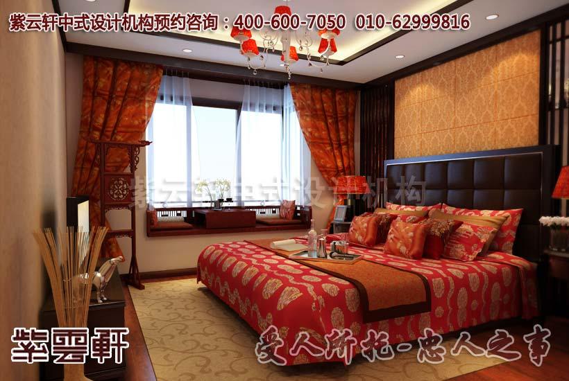 中式复式婚房卧室设计装修效果图