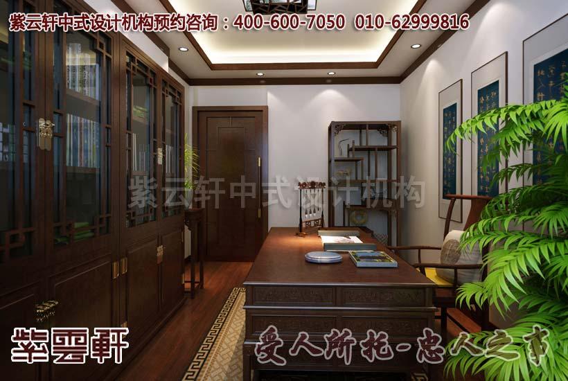 中式复式书房设计装修效果图